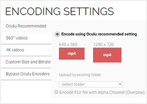 Oculu Encoding Settings